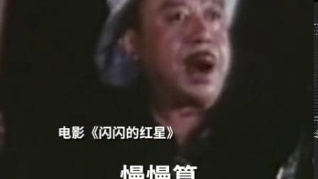 【 转存老艺术家经典画面![悲伤]】今天凌晨,八一厂老演员刘江在京离世,享年95岁。刘江老师先后参加了《海鹰》《赤峰号》《突破乌江》《鄂尔多...