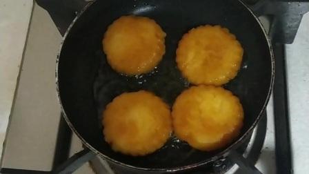 自制炸南瓜饼