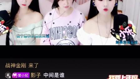 yy最美组合大乐小乐(63126)2020年5月2日部分直播