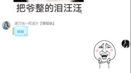 坏女孩片段【原唱徐良小凌】