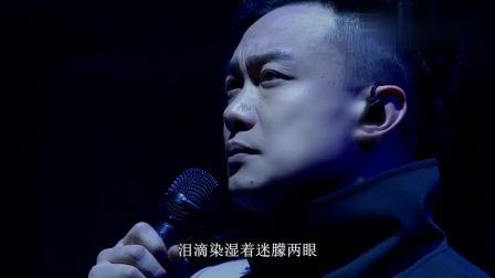 陈奕迅演唱《寂寞夜晚》,怀念哥哥张国荣,全场感动到泪奔.mp4