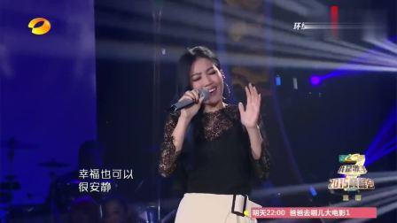 黄丽玲的一首《听见下雨的声音》这才叫唱功啊,人间最美的音乐.mp4
