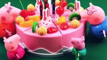 猪妈妈给乔治买了生日蛋糕,佩奇生日也想吃蛋糕,猪妈妈却把佩奇的生日给忘了!