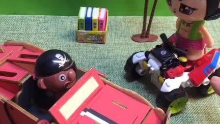 葫芦娃骑车去接爷爷,海盗笑话他的车太烂,结果他的车会变身!