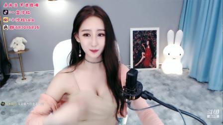 斗鱼女主播小沙拉Sala丶直播视频2020.5.5