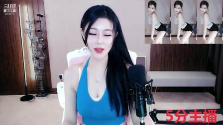 斗鱼女主播艺瑟妃直播视频2020.5.5