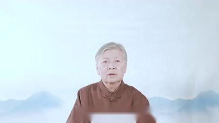沐法悟心  第3集 刘素云老师