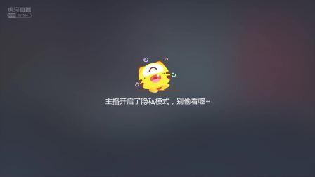 虎牙女主播MY-车老板直播视频2020.5.6