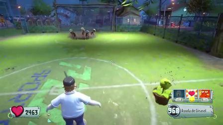 植物大战僵尸花园战争游戏动画:蘑菇阵对战电线杆巨人