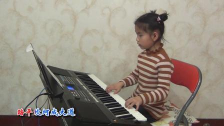 电子琴弹奏《敢问路在何方》义县宜州小学二年二班许心诺