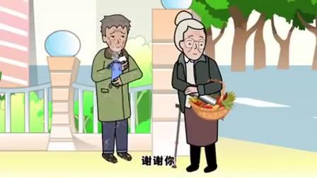 搞笑猪屁登:阿婆的举手之劳就像冬日里的阳光,温暖了爷爷的心