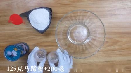 零失败的椰汁千层马蹄糕,做法简单,步骤详细