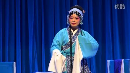 豫剧【香莲案】唐河县豫剧团风度翩翩的视频剪辑