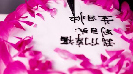杭州港焙西点蛋糕学校 嘉兴嘉善绍兴蛋糕培训学校 湖州义乌台州宁波蛋糕烘焙培训学校