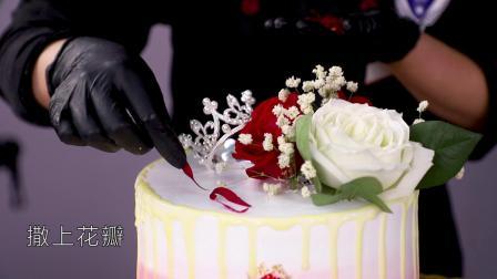 杭州港焙西点蛋糕学校 杭州学蛋糕学校哪里好 杭州蛋糕烘焙培训 滴落蛋糕的做法