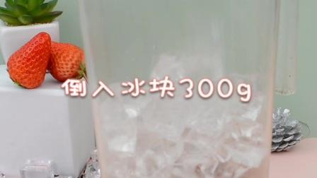 广州奶茶培训学校,誉世晨,草莓酸奶制作