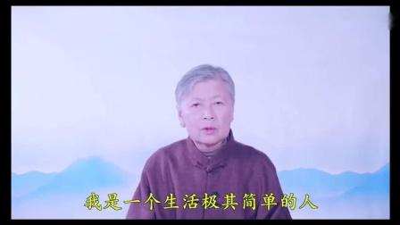 沐法悟心  第4集 菩提之心 成佛之本 刘素云老师