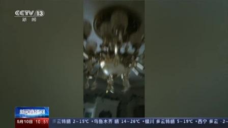 阿克苏地区柯坪县发生5.2级地震