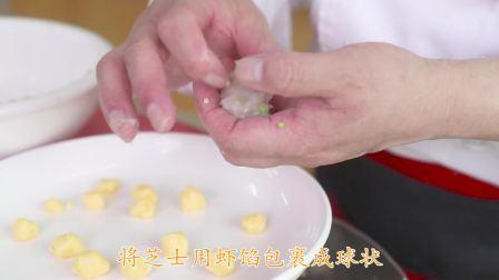 杭州新东方烹饪大师带你制作芝士虾球