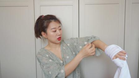 JOYCE桃添-4月购物分享(20.04)