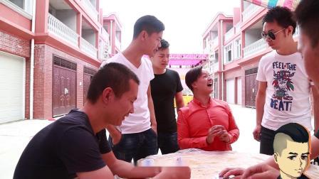 爆笑三江锅湖北爆笑方言喜剧:朋友有喜事去祝贺,没想到对象竟是自己前女友