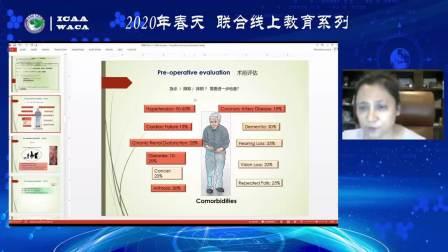 老年人升主动脉瘤手术麻醉管理1-周少凤