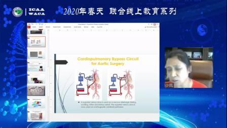 老年人升主动脉瘤手术麻醉管理2-周少凤