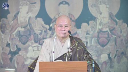 【直播】地藏菩薩像靈驗記 | 悟道法師主講 -  - 2020-05-13