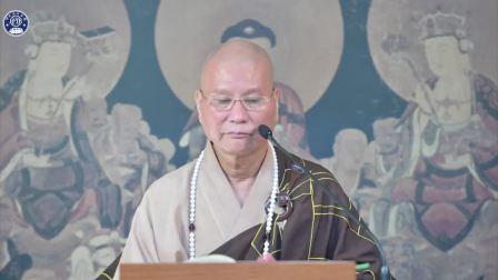 【直播】地藏菩薩像靈驗記 | 悟道法師主講
