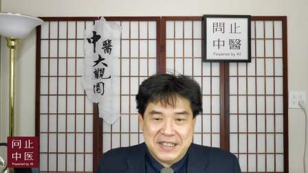 中医大观园|红楼中医养身宝鉴02期-薛宝钗.mp4