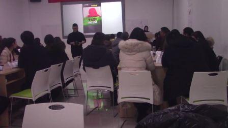房县电商孵化培训班1月8日下午上课视频.mp4