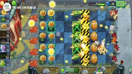 植物大战僵尸2保护濒危植物看站位你就知道它为啥是濒危植物