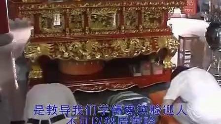 必看正信佛教电影读诵释迦摩尼老师传统文化大惠国学动画西方极乐世界念佛号居士上净空性法师信愿阿弥陀佛观音菩萨最新往生咒纪实无量寿经分享歌曲合集