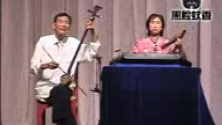 沭阳琴书-小巴狗告状【全集】