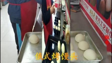 奶香脆皮烤馒头的做法和配方,食品能来钱,配方很正