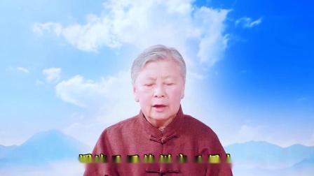 《沐法悟心》第5集 开智慧眼 得光明身(之一)