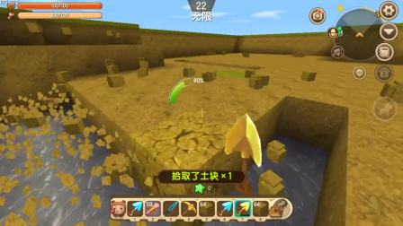 刘半仙自然灾害万能土块,利用土块真的可以呼风唤雨