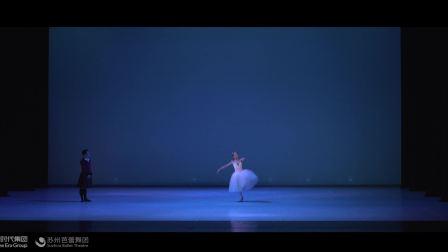 苏州芭蕾舞团《精品荟萃》