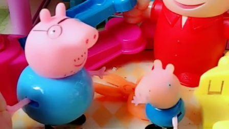 乔治的理发机坏了,猪爸爸给乔治做新玩具,乔治又能当理发师咯!