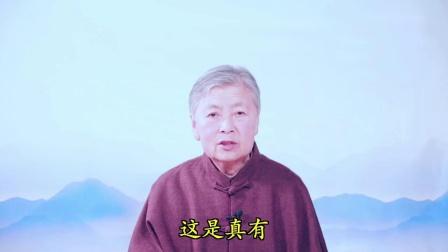 《沐法悟心》第6集 开智慧眼 得光明身(之二)