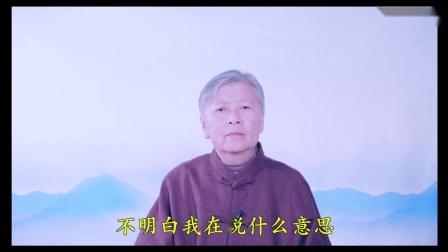 沐法悟心04_菩提之心 成佛之本