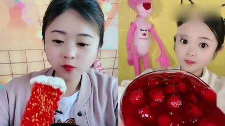 小可爱:果冻雪糕、草莓酱蛋挞,一口超过瘾,我向往的生活
