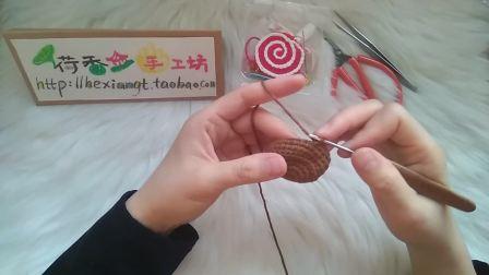 荷香亭手工坊 钩针教程0001 圣诞树摆件第1集 毛线钩编玩偶