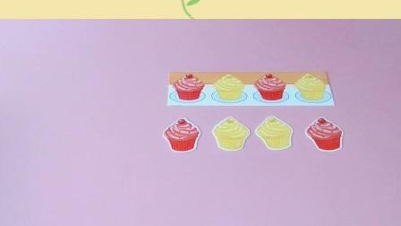 小班数学领域—全景游戏《美味的蛋糕店》