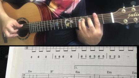 【丁香花】阿涛吉他教室有谱有示范教学
