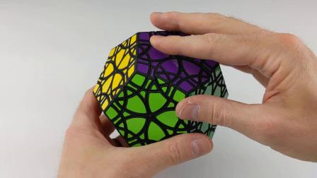 Celtic Dodecahedron Puzzle