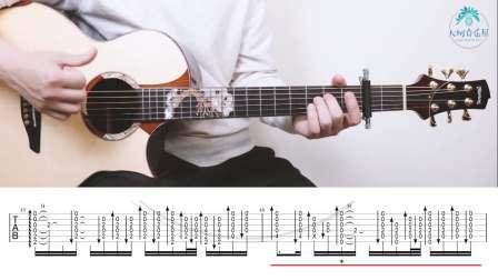 超还原版-吉他指弹教学《like a star》-大树音乐屋