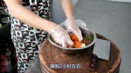 """大厨教你""""奥尔良鸡腿""""的做法,简单一做就上桌,外焦里嫩,真香"""