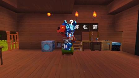 迷你世界:进入小表弟的传送门,发现梦幻擎天柱,还能和他合体