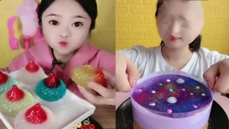 小姐姐试吃:水晶果冻包子和爆浆蛋糕,好看又好吃,真不错